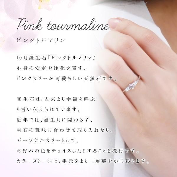 エンゲージリング 婚約指輪 ピンクトルマリン ダイヤモンド リング シルバー