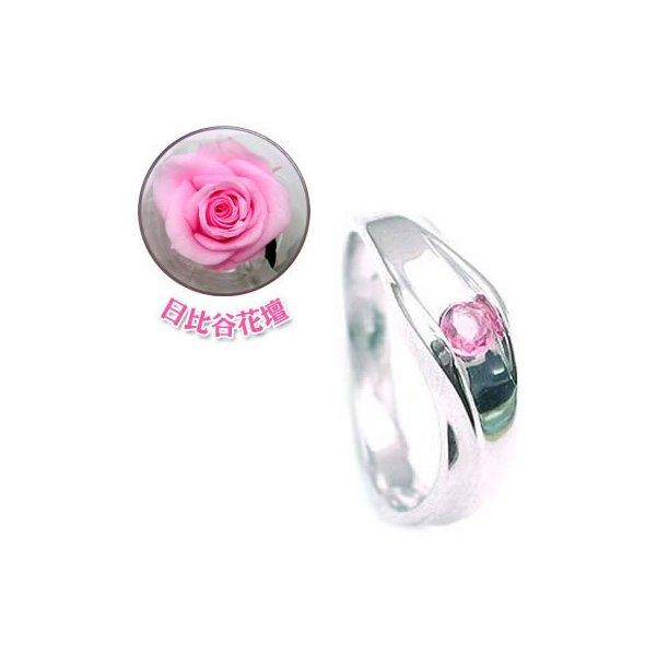 18金 指輪10月誕生石K18ホワイトゴールド ピンクトルマリンデザインリング 母の日 限定 日比谷花壇誕生色バラ付 安い