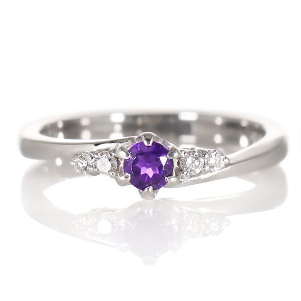 アメジスト ダイヤモンド リング シルバー 2月 誕生石指輪