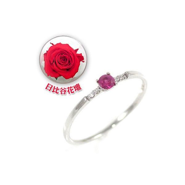 ルビー 指輪 ルビー 7月誕生石 K18ホワイトゴールド ルビーリング 母の日 限定 日比谷花壇誕生色バラ付 安い