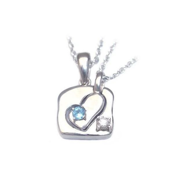 ペアネックレス 11月 4月誕生石シルバー ブルートパーズ ダイヤモンドペアペンダント ネックレス 安い