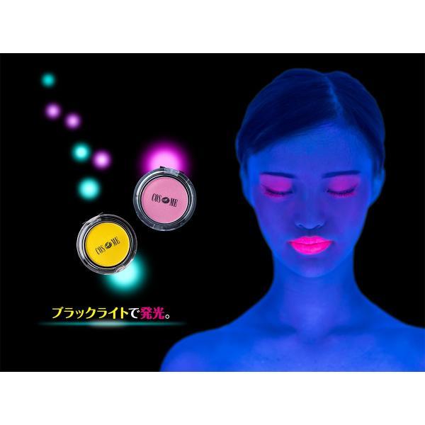 光る マジックライトパウダー 全2色 ブラックライト 蓄光 カラーメイク ハロウィン コスプレ クラブ ハロウィンメイク コスプレメイク 特殊メイク|pure2009|03