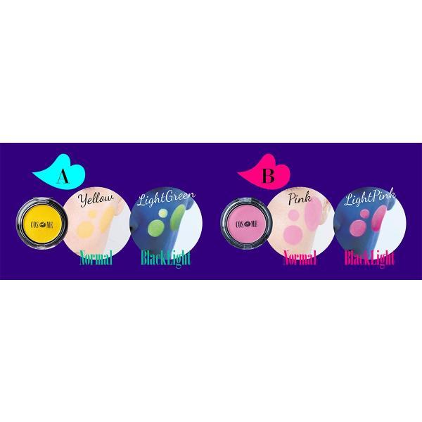 光る マジックライトパウダー 全2色 ブラックライト 蓄光 カラーメイク ハロウィン コスプレ クラブ ハロウィンメイク コスプレメイク 特殊メイク|pure2009|04