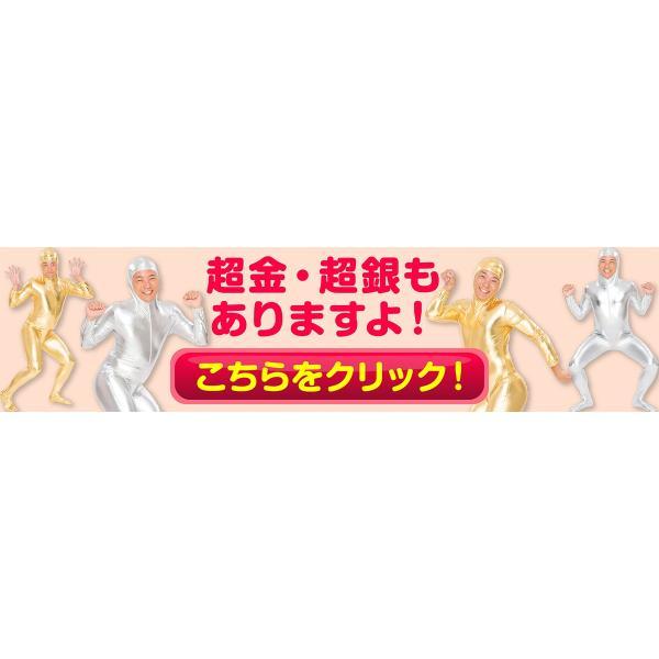 超金 超銀マント マント サテン フード 学園祭 文化祭 お誕生日 カーニバル|pure2009|06