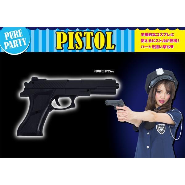 ピストル ガン おもちゃ プラスチック トイ 鉄砲 銃 プラスチックトイ 黒|pure2009|02