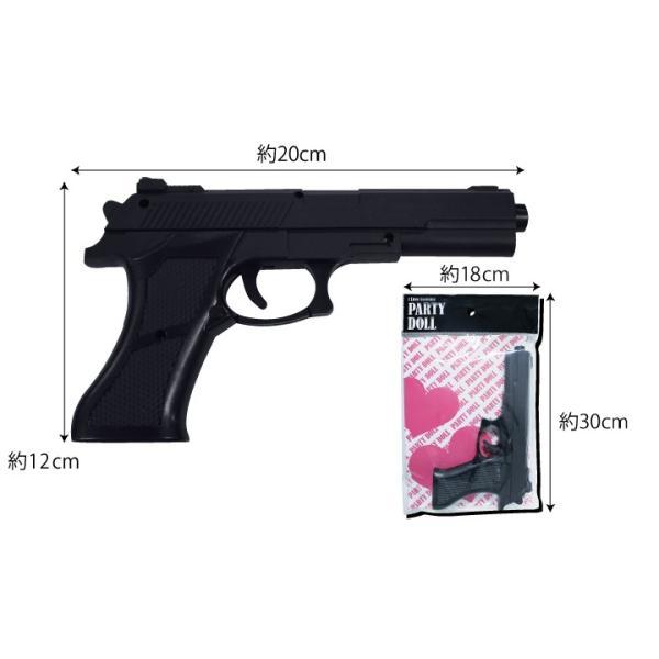 ピストル ガン おもちゃ プラスチック トイ 鉄砲 銃 プラスチックトイ 黒|pure2009|04
