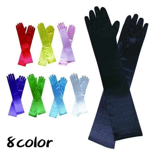 カラフル サテングローブ 全8種 ロンググローブ コスプレ 小物 手袋 ブライダル pure2009