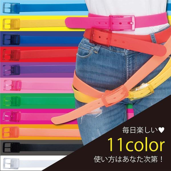 カラフル ベルト 全11色 メンズ レディース バックル キッズ カラー ゴム製|pure2009