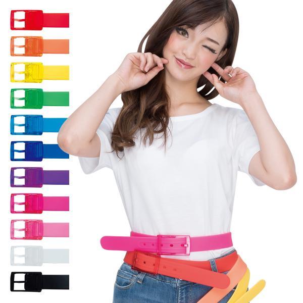 カラフル ベルト 全11色 メンズ レディース バックル キッズ カラー ゴム製|pure2009|02