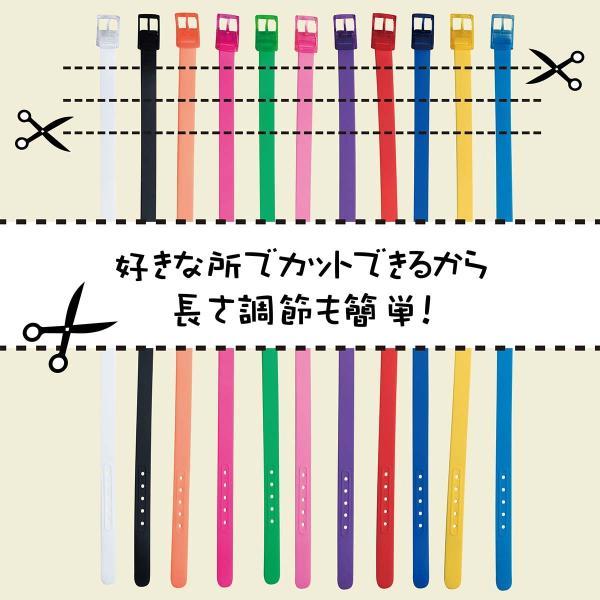 カラフル ベルト 全11色 メンズ レディース バックル キッズ カラー ゴム製|pure2009|03