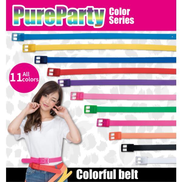 カラフル ベルト 全11色 メンズ レディース バックル キッズ カラー ゴム製|pure2009|06