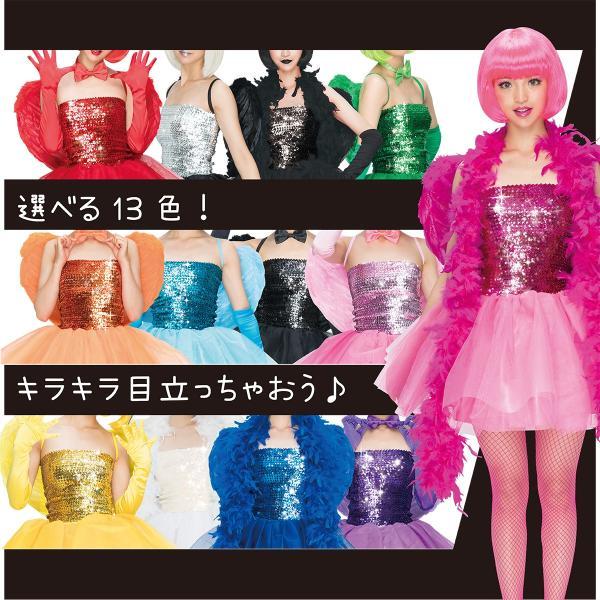 カラフル チューブトップ 全13色 スパンコール キラキラ ベアトップ イベント|pure2009|02