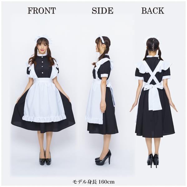 コスプレ 衣装 メイド服 クラシック エプロン|pure2009|06