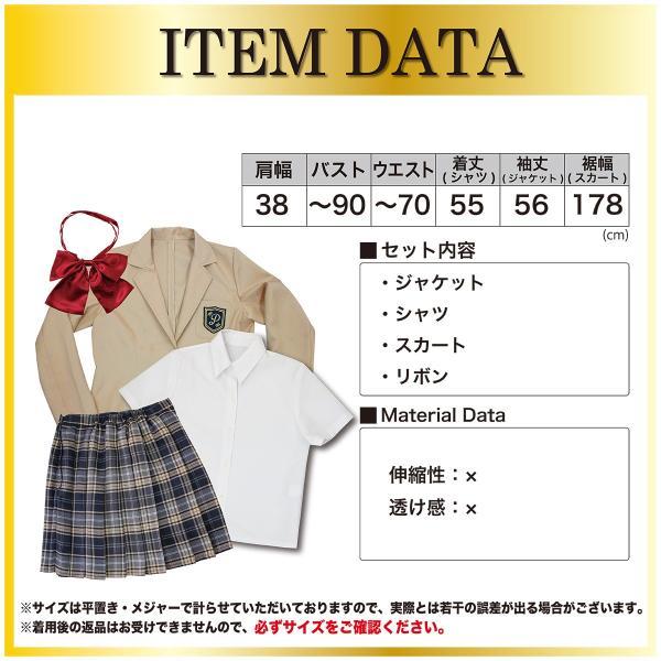 コスプレ ブレザー 制服 スクール 女子高生 衣装|pure2009|03