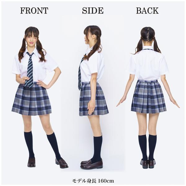 コスプレ チェック ネイビー スカート 定番 制服 pure2009 06