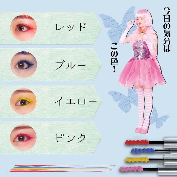 カラフルマスカラ 全4色 セサミストリート マスカラ セサミ コスメ メイク pure2009 04