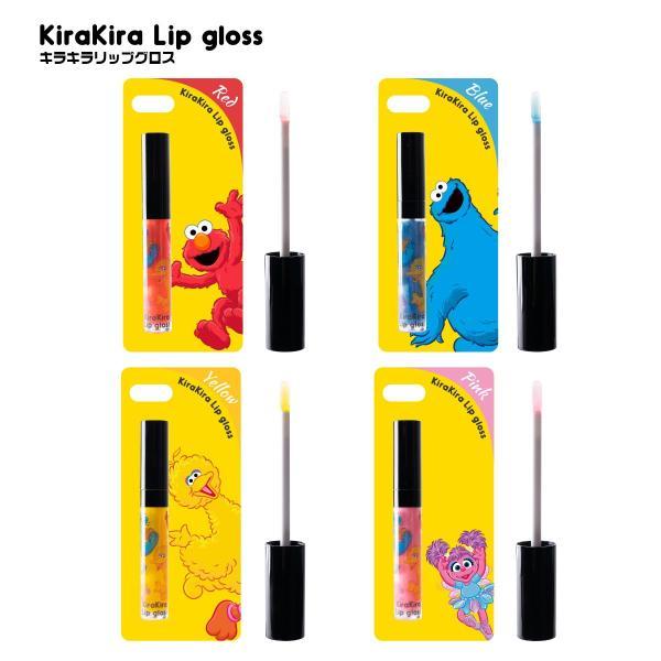 キラキラリップグロス 全4色 グロス リップグロス リップ セサミ カラーメイク|pure2009|02