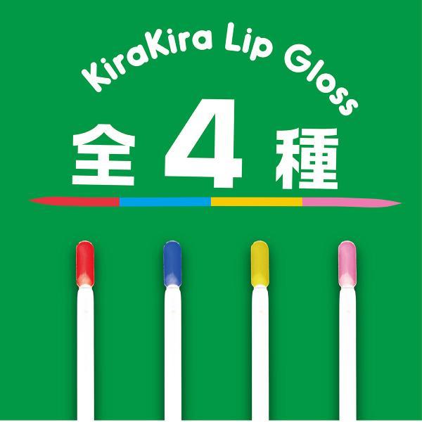 キラキラリップグロス 全4色 グロス リップグロス リップ セサミ カラーメイク|pure2009|09
