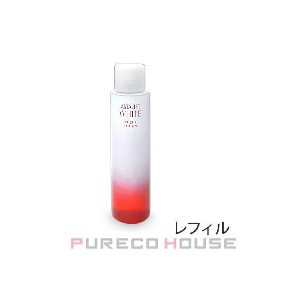 ASTALIFT アスタリフトホワイトブライトローション(レフィル)(美白化粧水)130ml(医薬部外品) メール便は使えませ