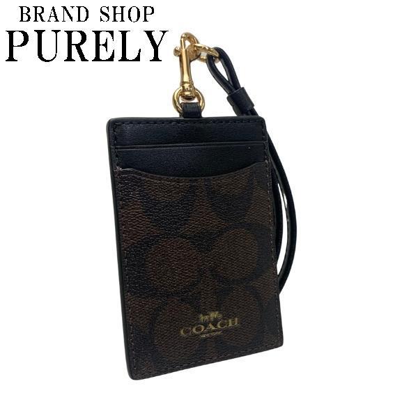 コーチ COACH カードケース レディース 小物 アウトレット シグネチャー PVC ランヤード ID ケース F63274 IMAA8 ブラウン×ブラック|purely