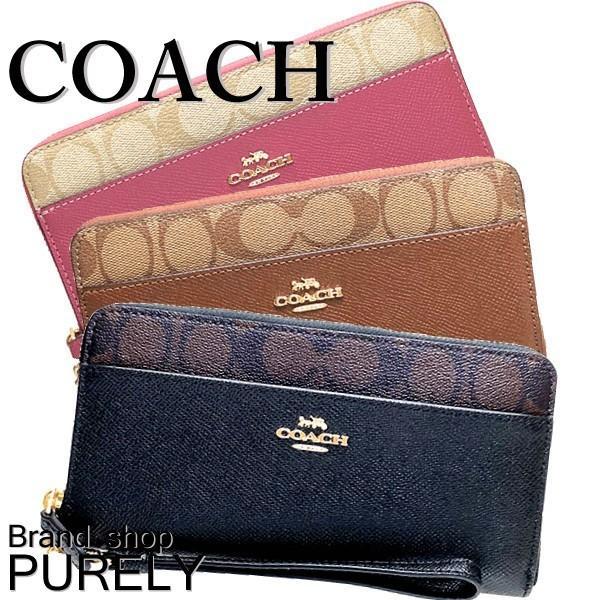 財布 コーチ