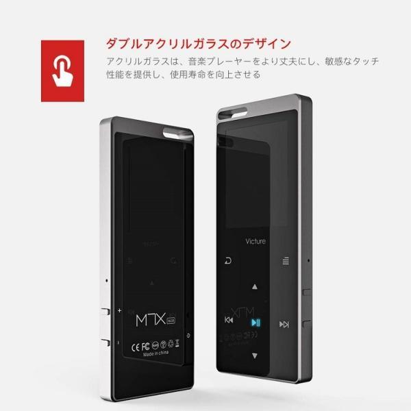 Victure 16GB MP3プレーヤー Bluetooth4.1 ダブルミラー 光るタッチボタン スポーツミュージックプレーヤー 歩数計 FM ラジオ ボイスレコーダー イヤホン付き 最