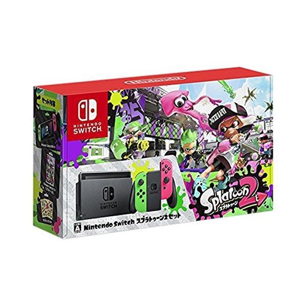 ニンテンドースイッチ 本体 Nintendo Switch スプラトゥーン2セット 任天堂 |任天堂スイッチ スプラトゥーン2セット ニンテンドー スイッチ 本体 任天堂スイッ|puremiamuserekuto-2
