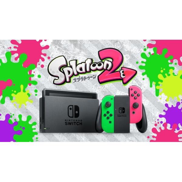 ニンテンドースイッチ 本体 Nintendo Switch スプラトゥーン2セット 任天堂 |任天堂スイッチ スプラトゥーン2セット ニンテンドー スイッチ 本体 任天堂スイッ|puremiamuserekuto-2|04