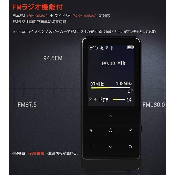 【Newiy Start】mp3プレーヤー Bluetooth sdカード対応 合金製 超軽量 無損音質 デジタルオーディオプレーヤー 8GB内蔵容量 最大128GBまで拡張可能 音楽プレーヤ