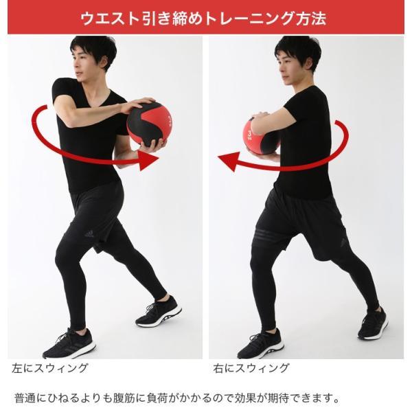 メディシンボール 1kg 2kg 3kg 4kg 5kg ダイエット 筋トレ 器具 腹筋 体幹トレーニング 運動器具 ウエスト|purerise|03