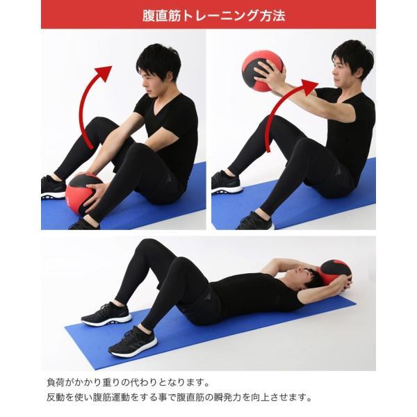 メディシンボール 1kg 2kg 3kg 4kg 5kg ダイエット 筋トレ 器具 腹筋 体幹トレーニング 運動器具 ウエスト|purerise|04