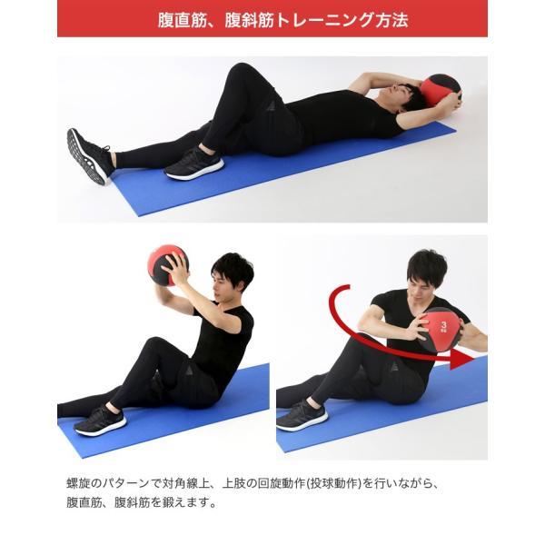 メディシンボール 1kg 2kg 3kg 4kg 5kg ダイエット 筋トレ 器具 腹筋 体幹トレーニング 運動器具 ウエスト|purerise|05