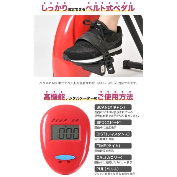 フィットネスバイク 折りたたみ エアロ スピンバイク 有酸素運動 ダイエット器具 ダイエット 器具|purerise|03