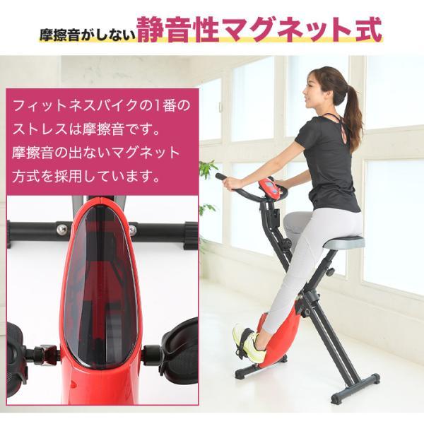 フィットネスバイク 折りたたみ エアロ スピンバイク 有酸素運動 ダイエット器具 ダイエット 器具|purerise|04