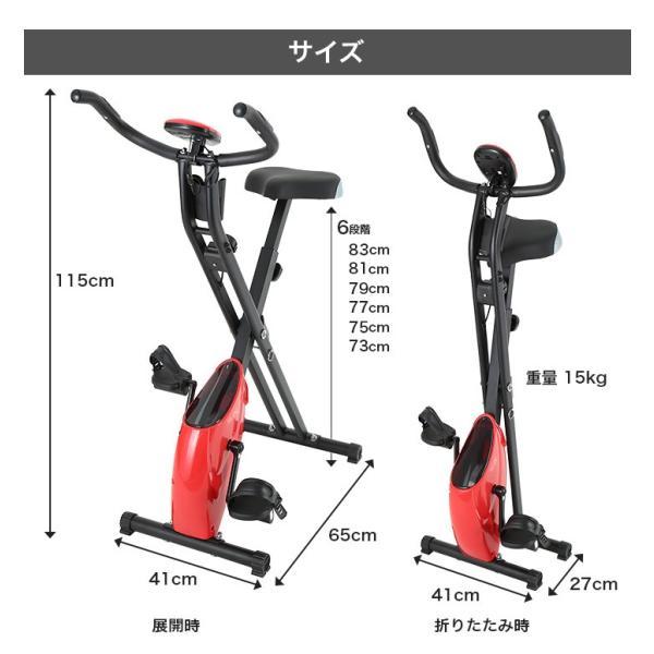 フィットネスバイク 折りたたみ エアロ スピンバイク 有酸素運動 ダイエット器具 ダイエット 器具|purerise|05