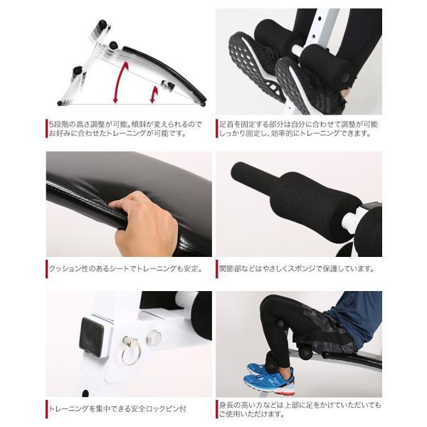 シットアップベンチ アーチ型 腹筋 背筋 筋トレ 器具 トレーニング purerise 02