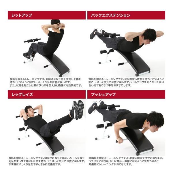 シットアップベンチ アーチ型 腹筋 背筋 筋トレ 器具 トレーニング purerise 04
