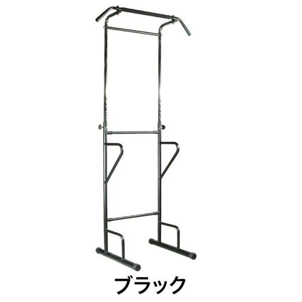 ぶら下がり健康器 マルチジム 懸垂マシン  懸垂器具 懸垂マシーン トレーニングチューブ付き 筋トレ トレーニング 送料無料|purerise|09