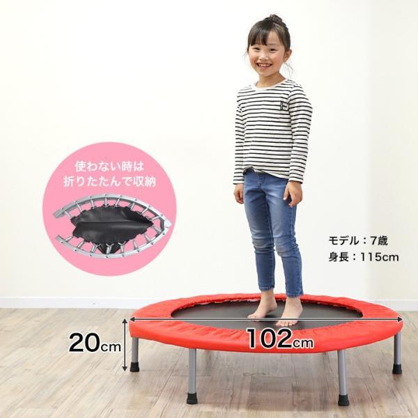 トランポリン 子供から大人まで 耐荷重110kg 家庭用 プレゼント エクササイズ 102cm|purerise|06