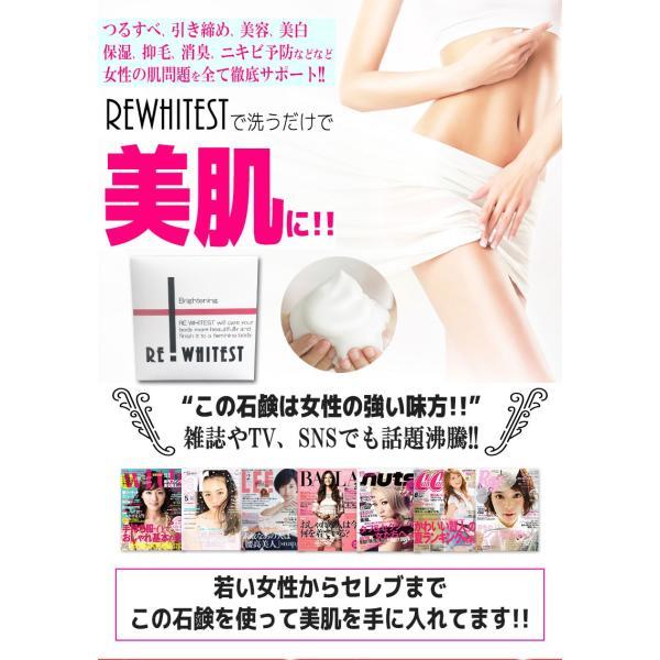 スキンケア 女性 レディース 30代 40代 50代 くすみ 美肌 保湿 化粧水 美容液 口コミ ランキング 1位 REWHITEST リホワイテスト pureseek 02
