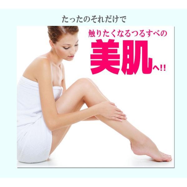 スキンケア 女性 レディース 30代 40代 50代 くすみ 美肌 保湿 化粧水 美容液 口コミ ランキング 1位 REWHITEST リホワイテスト pureseek 13