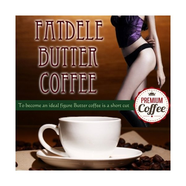 口コミ最強女性男性プレゼント効果20代30代40代50代60代 人気食品ドリンクファットデルバターコーヒー