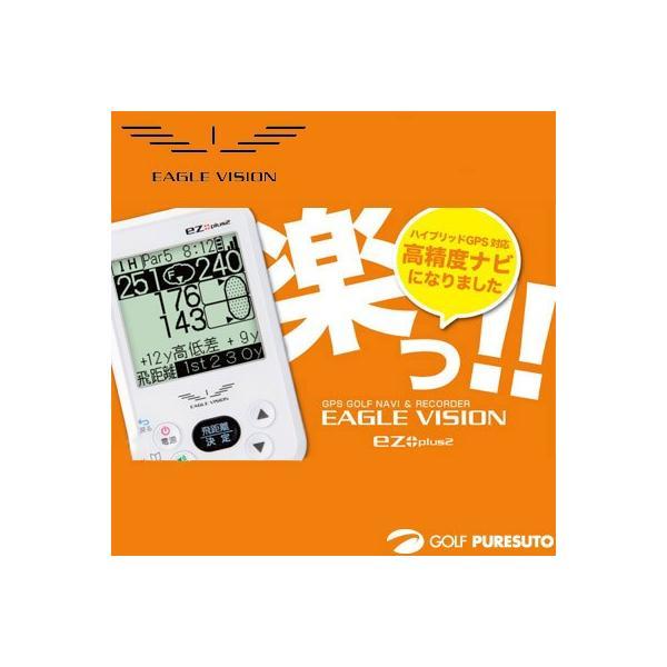 朝日ゴルフ EAGLE VISION ez plus2 EV-615 ゴルフナビ  【■As■】