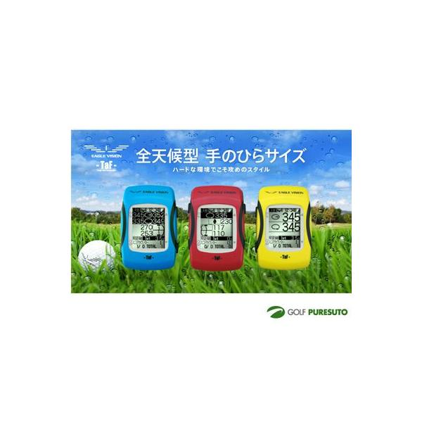 朝日ゴルフ ゴルフナビ イーグルビジョン TaF GPS測定器【■AS■】
