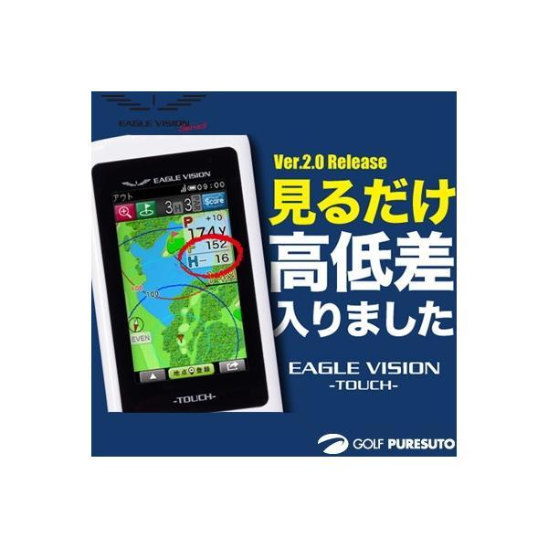 朝日ゴルフ EAGLE VISION タッチ 【■As■】