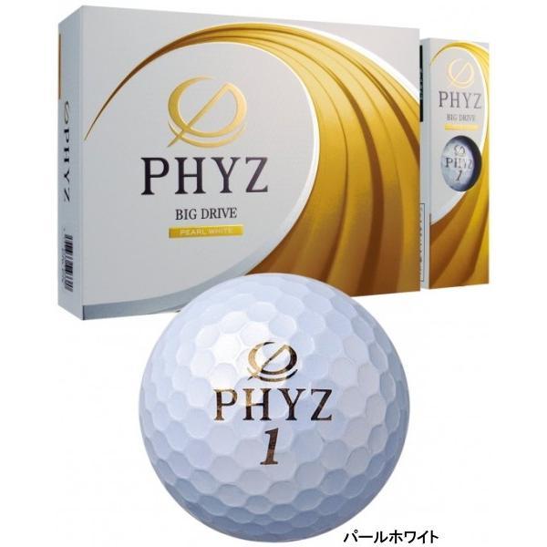 ゴルフボール ブリヂストン ファイズ 1ダース  2017 日本正規品 即納|puresuto|03