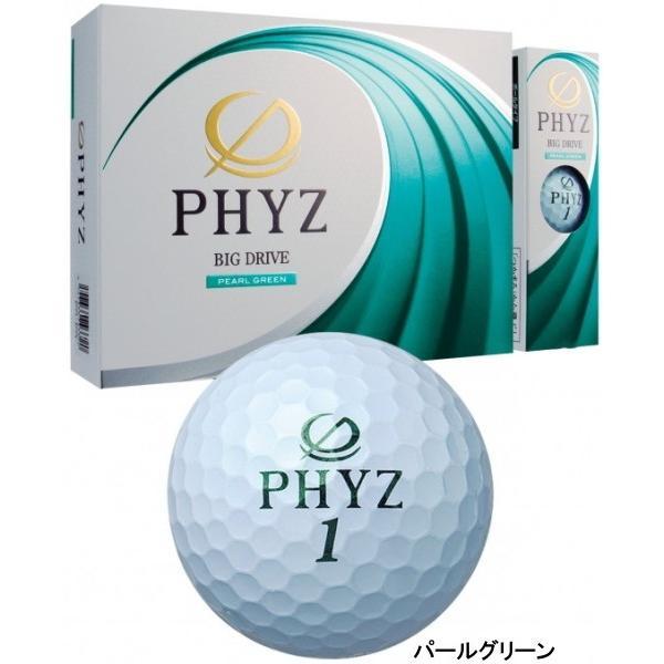 ゴルフボール ブリヂストン ファイズ 1ダース  2017 日本正規品 即納|puresuto|06