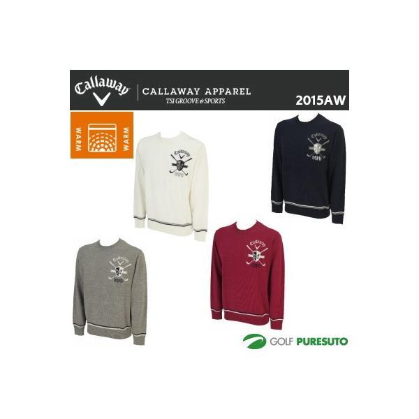 キャロウェイの秋冬ゴルフウェア早期販売開始!