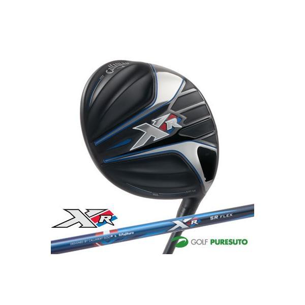 キャロウェイのXシリーズ最新モデル「XR 16」が大好評発売中!!