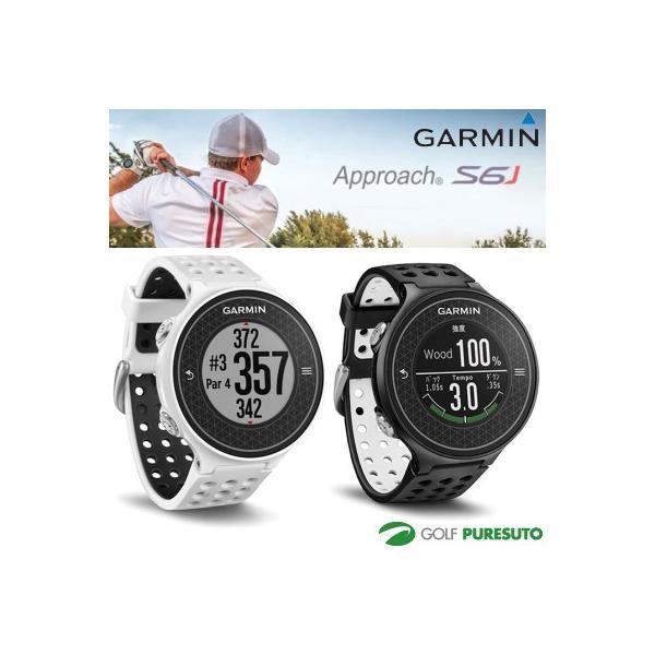 ガーミン アプローチ S6J GPSウォッチ 119504/119505 【■Kas■】